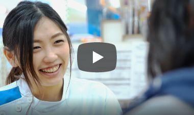 社員インタビュー動画(医薬品登録販売者)