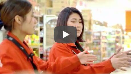 動画:業務風景ダイジェスト