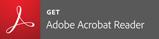 Adobe Readerのダウンロードはこちらから