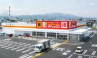 延岡店の写真