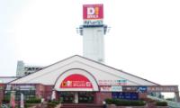 玉名中央店の写真