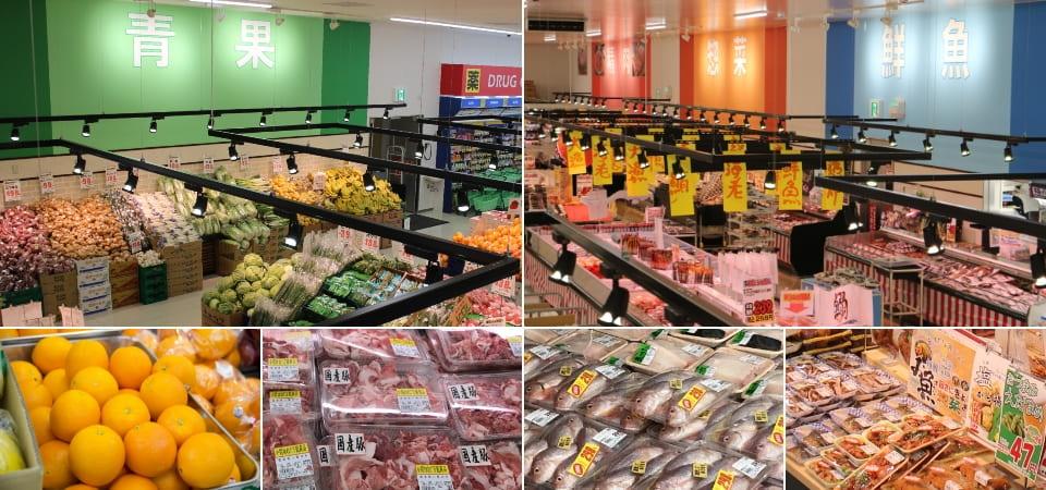 青果・鮮魚の販売イメージ