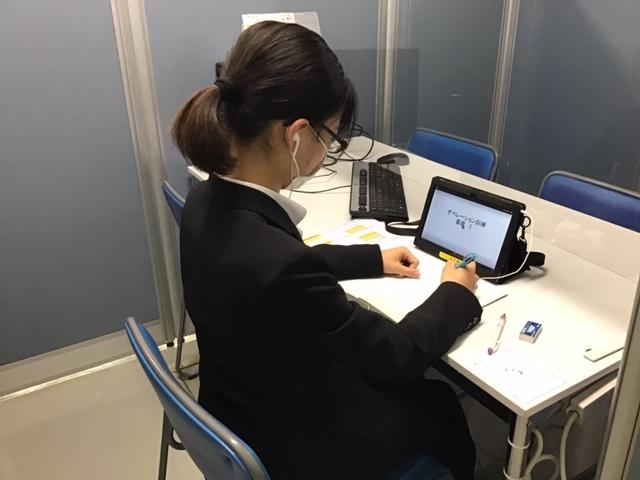 【2021年卒】入社研修が始まりました!