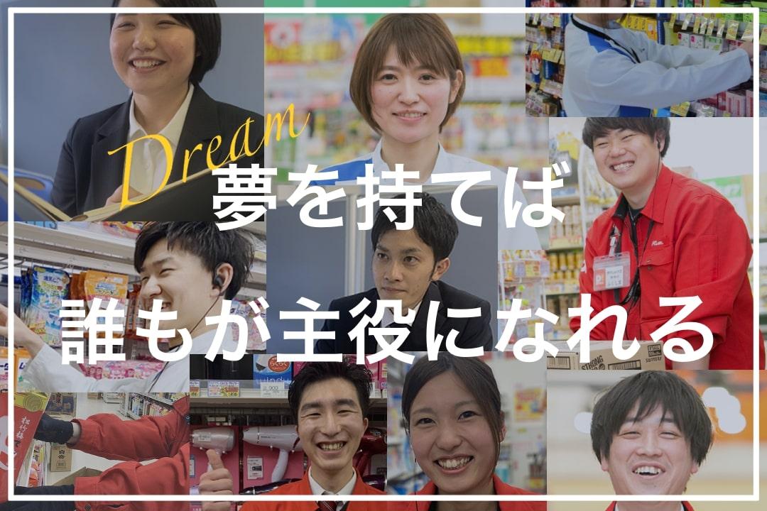 【2021年卒】入社研修5、6日目!