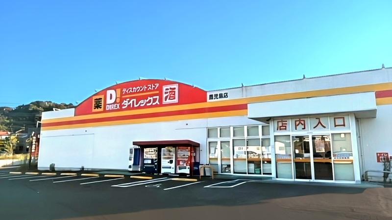 鹿児島店 外観