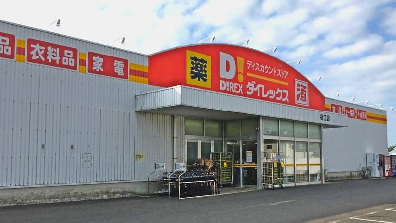 福江店 外観
