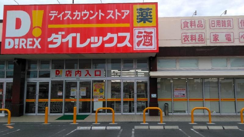 総社東店 外観