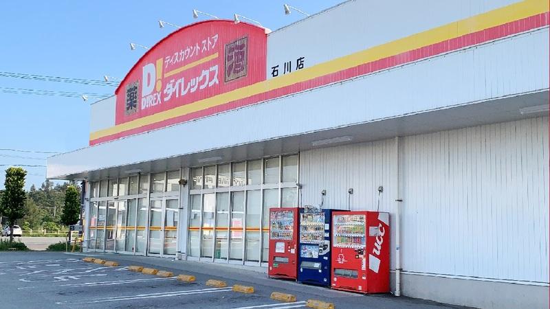 石川店 外観