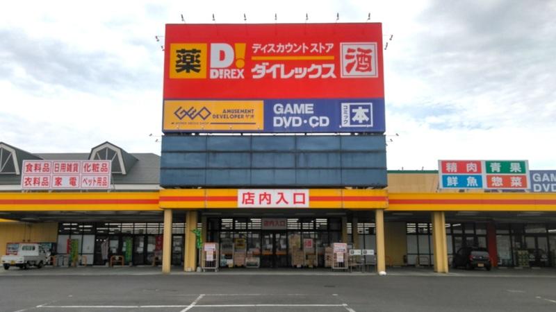 柳井店 外観