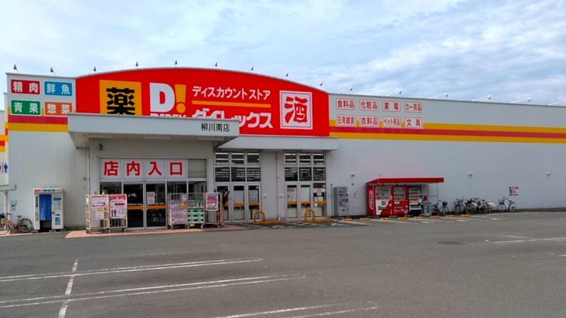 柳川南店 外観