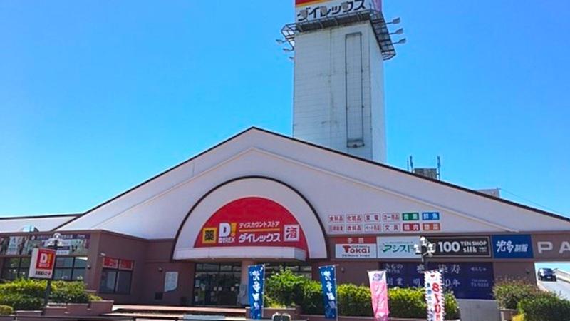 玉名中央店 外観