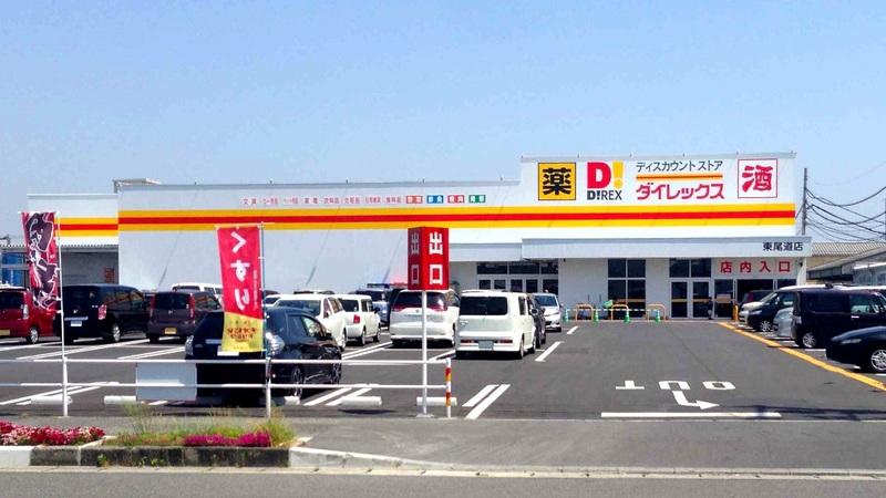 東尾道店 外観