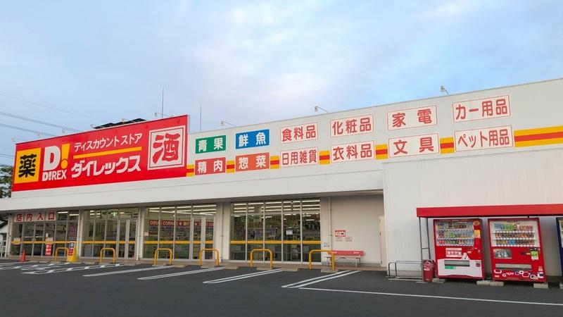 吉田店 外観