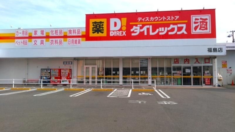 福島店 外観