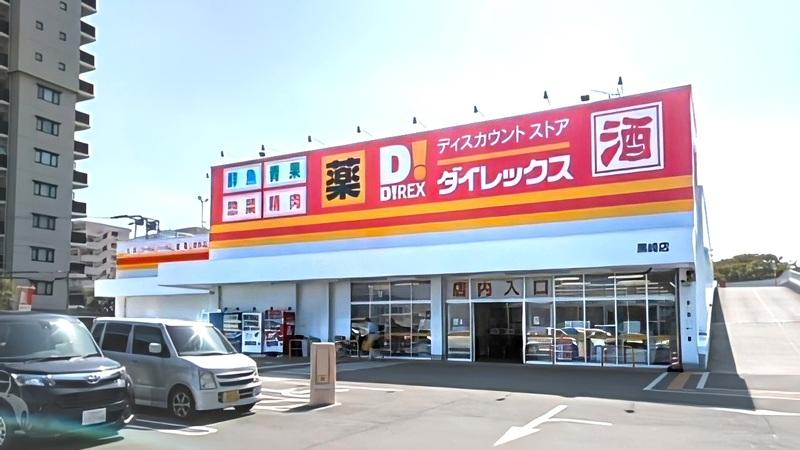 黒崎店 外観