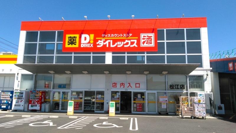 松江店 外観