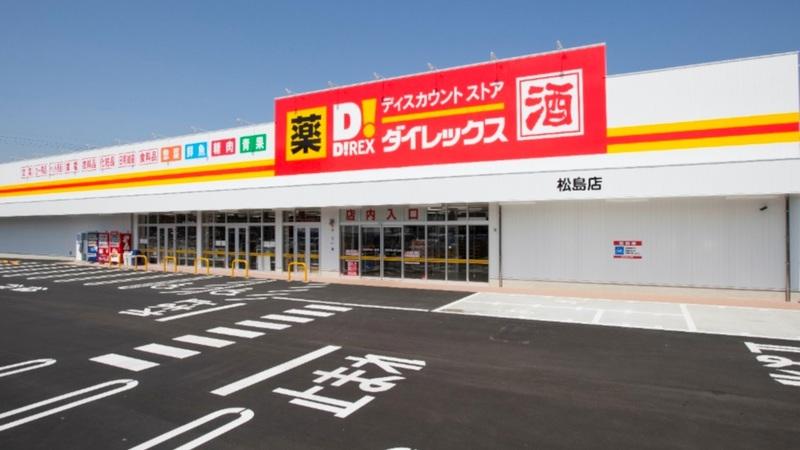 松島店 外観