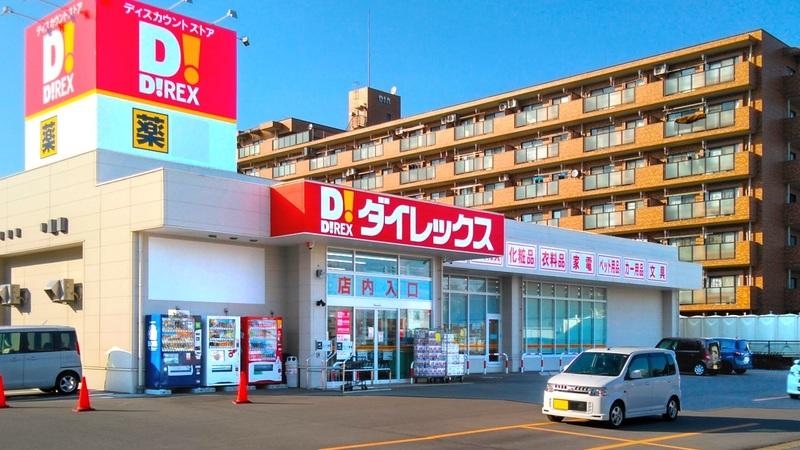 新潟青山店 外観