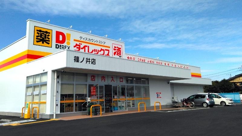 篠ノ井店 外観